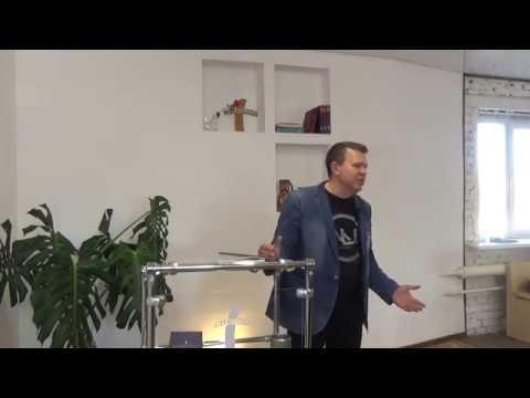 Семинар Исцеление эмоций Александр Пивовар (1 й день, 2 часть) 13.10.18