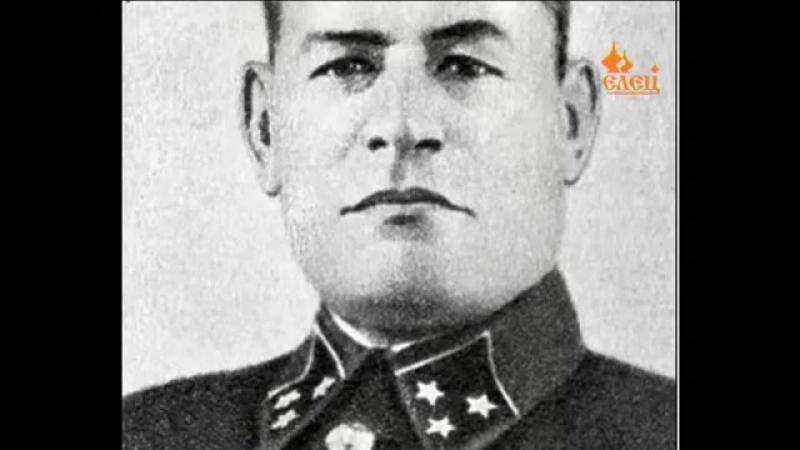 Генерал Федор Костенко с почестями похоронен спустя 76 лет