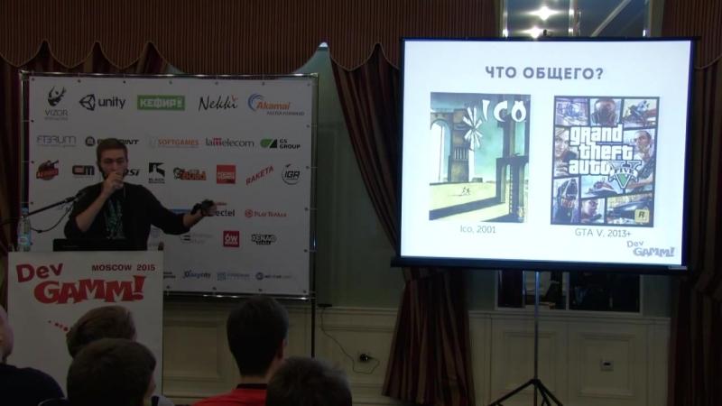 Дмитрий Веретельников - Интерфейс как метафора_HD.mp4