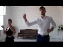 Румба Латина соло Latina Solo В студии танца и фитнеса Bionika Пермь