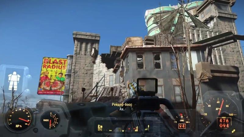 Прохождение Fallout 4 102 ( Перестройка )