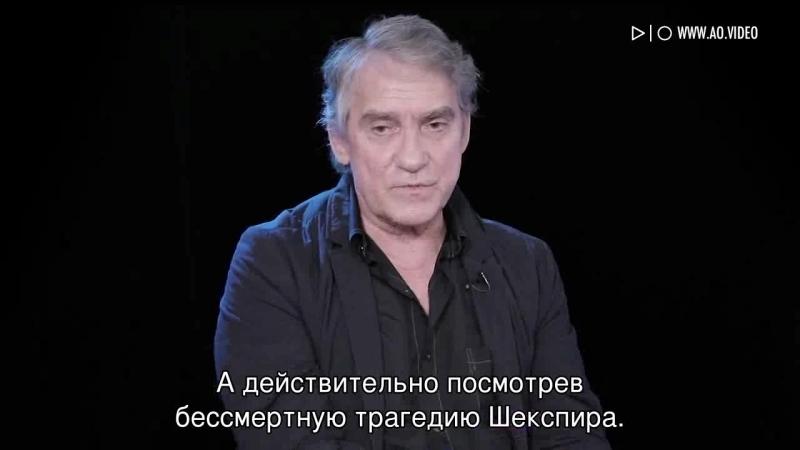 Валерий Гаркалин - Теперь ты поняла, что Гамлет - настоящая трагедия?