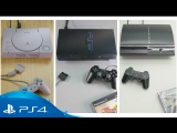 500 миллионов проданных систем PlayStation по всему миру
