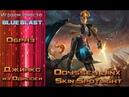 Образ Джинкс из Одиссеи Odyssey Jinx Skin Spotlight - League of Legends