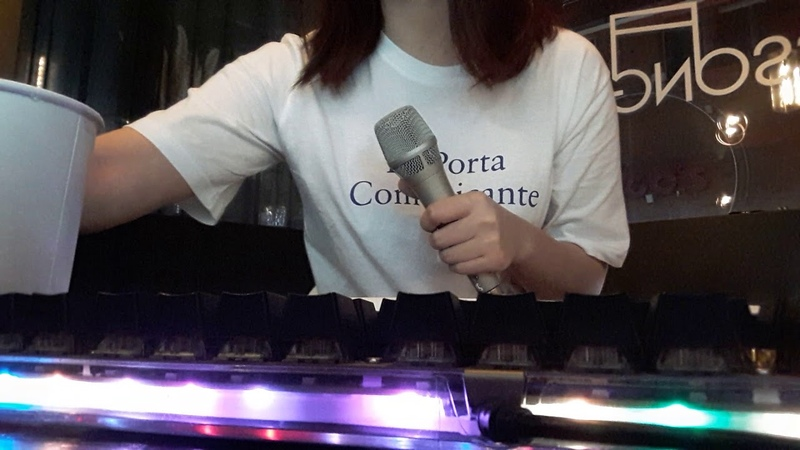 백예린 - As I am 창현 거리 노래방 출연자 양우영