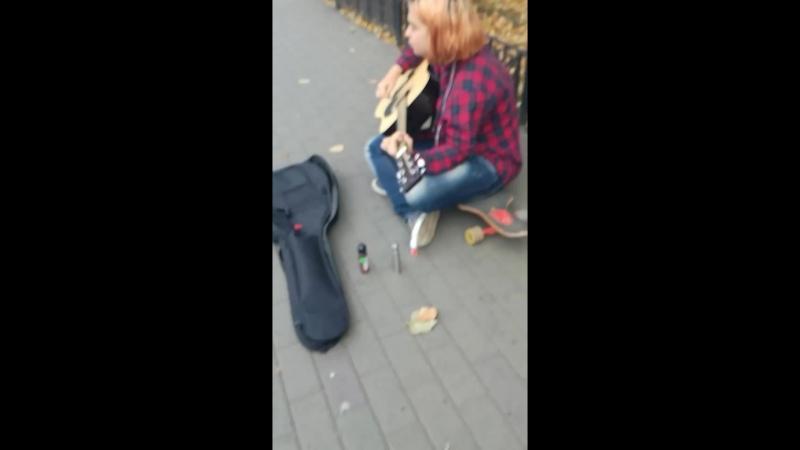 Уличный музыкан