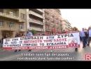 Mobilisations de masse en Grèce contre l'agression impérialiste des États-Unis, de la France et de la grande-Bretagne contre la
