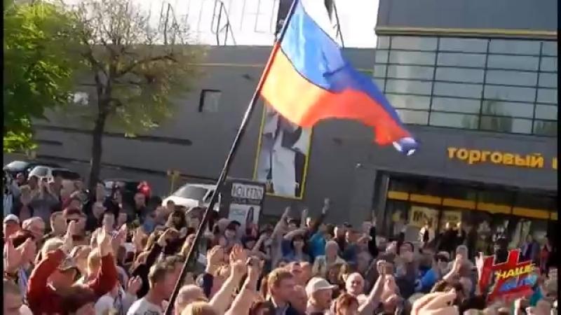 ЛНР - провозглашение, 27 апреля 2014 г.
