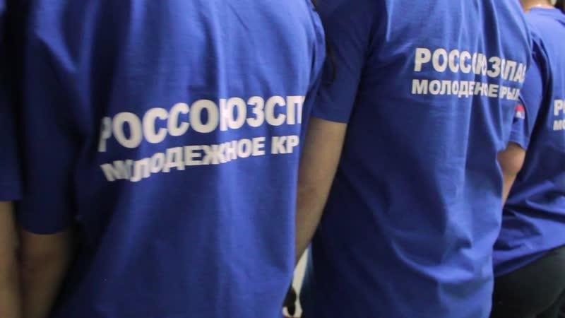 Спасательный отряд Вектор КемГИК приглашает на мероприятие.