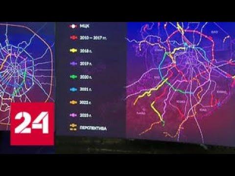 На Urban Forum обсудили, к чему приведут инвестиции в качество жизни горожан - Россия 24