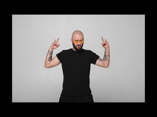 Сальто Назад - Мати казала (Official Audio)