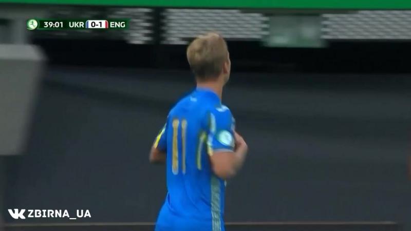 Євро-2018 U-19 | Україна 1:1 Англія | Гол: Супряга 39 хв.