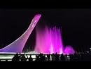 Шоу поющих фонтанов в Олимпийском парке в Сочи