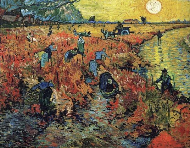 История одного шедевра. «Красные виноградники в Арле», Винсент ван Гог