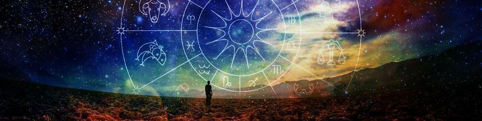 Тренинги по Астрологии