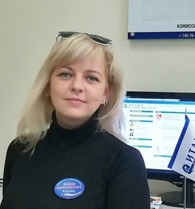 Алена Соклакова
