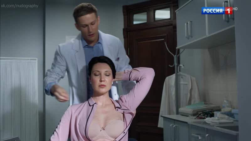 Юлия Акимова в сериале Доктор Рихтер. Продолжение (2018) - Серия 2 (HDTV 1080i) Голая? Секси!