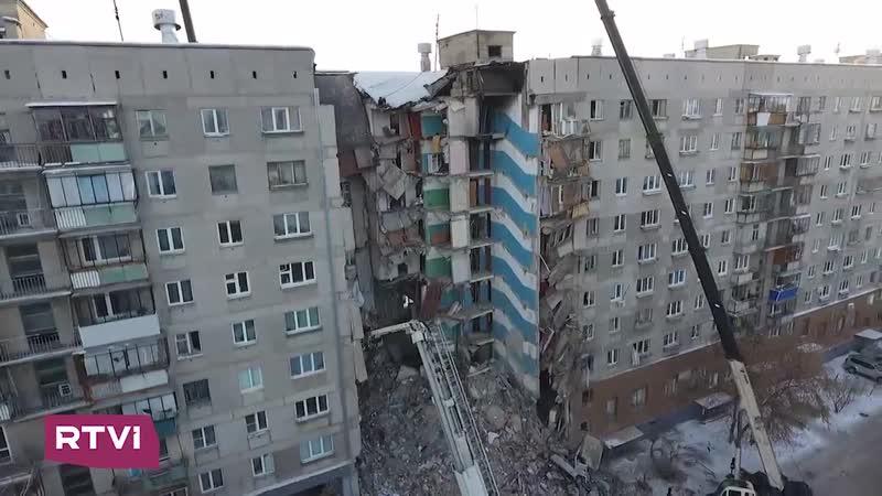Магнитогорск: С дрона сняли подъезд обрушившегося из-за взрыва газа десятиэтажного панельного дома