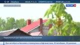 Новости на «Россия 24»  •  ЧП в Подмосковье: неизвестный расстрелял байкеров во сне