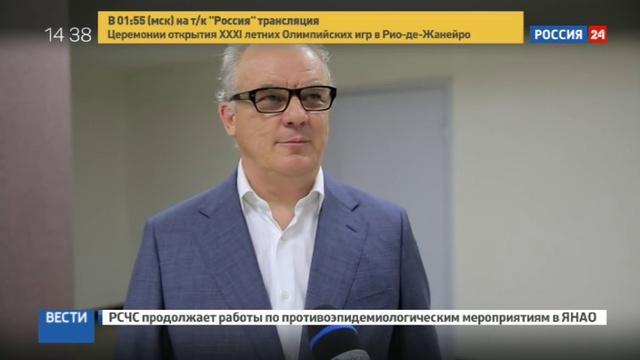 Новости на Россия 24 • На Нововоронежской АЭС вступил в строй энергоблок, не имеющий аналогов в мире
