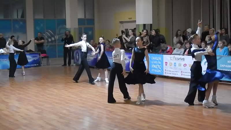 Открытый Кубок Новгородской области Латина Открытый класс Дети 2 1