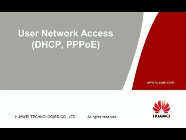 Вебинар vIP №10: Методы и протоколы доступа пользователей к сети (DHCP, PPPoE)