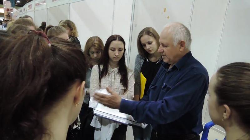 2017-06-06 ярмарка вакансий экспоцентр 720 фото