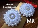зефирка из лент на заколке МК Канзаши Алена Хорошилова tutorial ribbon diy kanzashi