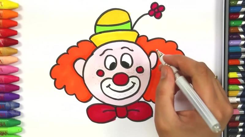 Рисуем рыбу, фрукты и клоуна