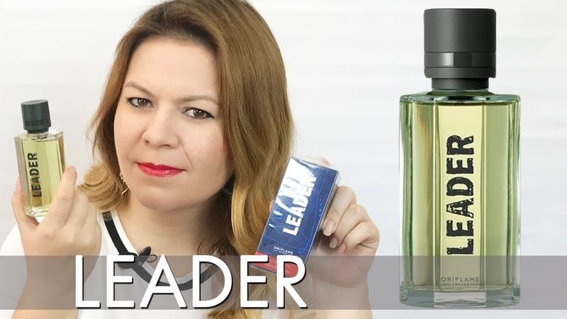 Туалетная вода Leader Лидер 33953 Орифлэйм Ольга Полякова
