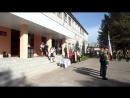 Концерт посвящённый вручению школьного знамени. Ям-Тесово СОШ.