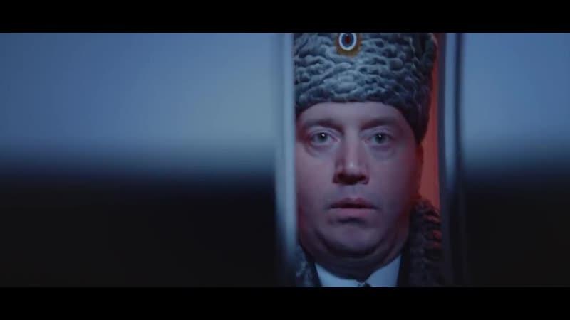 Фильм Полицейский с Рублёвки. Новогодний беспредел (2018) - Расширенный трейлер