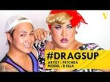 #DRAGSUP 1 B Ella (Petchra Realness)
