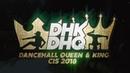 DHQ DHK CIS 2018 DH ADDICT PRO 1 4 Dasha Dee (win) vs Gaika