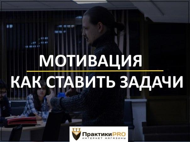 ПрактикиPro интернет-бизнес - Много видео 781439bf69c