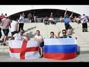 Английские болельщики о России: Наши СМИ врут, там очень дружелюбные люди