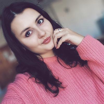 Алина Каплина
