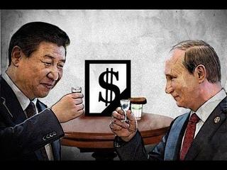 Трамп в БЕШЕНСТВЕ! Россия и Китай хотят ОТКАЗАТЬСЯ от доллара в торговле