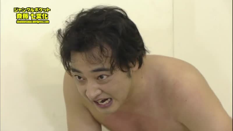 161113 Gaki no Tsukai 1330 Jungle Pocket Saito's Shichi Henge English Subs