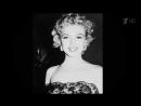 Мэрилин Монро. Жизнь на аукцион Marilyn Monroe Auction of a Lifetime