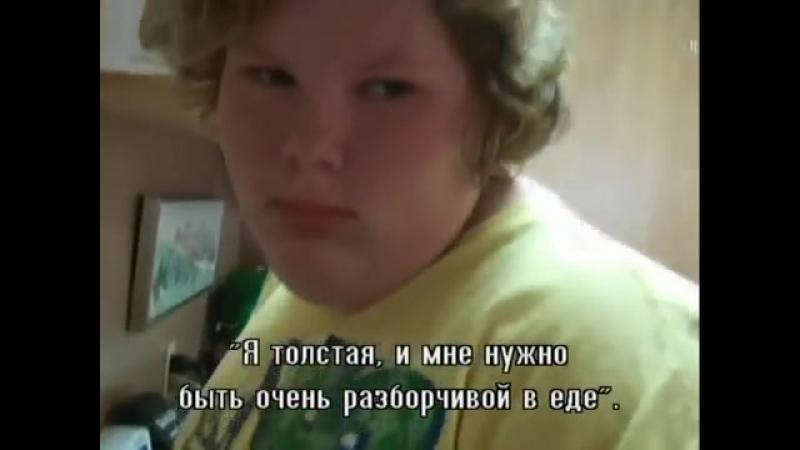 Сыты по горло, 2014. Документальный фильм.