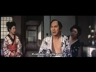 1959 - Дзиротё Фудзи / Jirocho Fuji (sub)