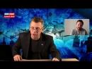 Критика грязной имитации русского патриотизма NewsFront от коллеги