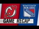 Предсезонный матч. «Нью-Йорк Рейнджерс» - «Нью-Джерси Дэвилз» - 4:3 ОТ (0:0, 2:1, 1:2, 1:0)