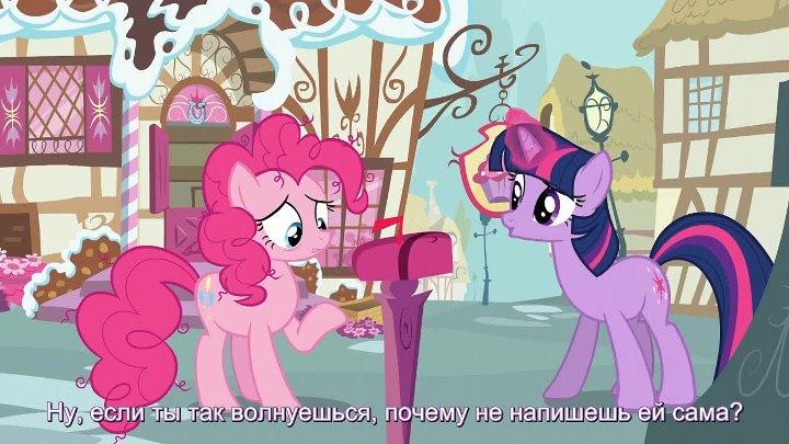 My Little Pony: FiM | Сезон 3, серия 7 — Wonderbolts Academy [HD] [русские субтитры]