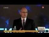 Репортаж телеканала «Звезда» с пресс-конференции открытия конкурса «Лидеры России» 2018-2019 гг