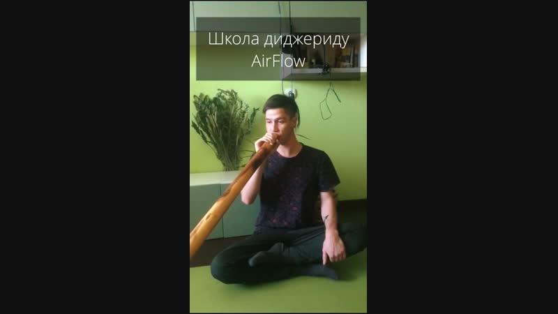 Результаты учеников школы AirFlow - Вася