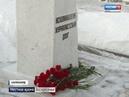 В Салехарде вспоминают журналистов, погибших при исполнении обязанностей