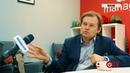 Госзаказ.ТВ - Александр Гуськов о том, кто может заработать на тендерах