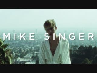 MIKE SINGER - BON VOYAGE (Offizielles Video)